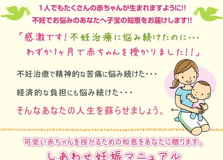 funin_003.jpg